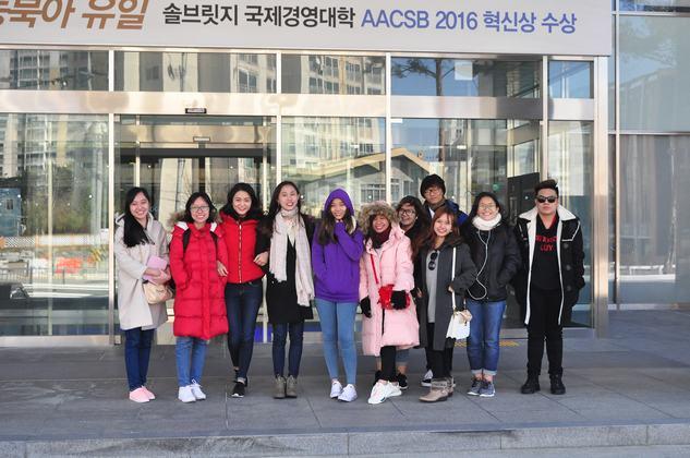 Tham quan Hàn quốc
